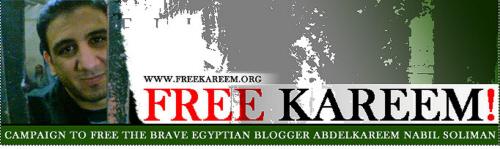 Free Kareem campaign banner