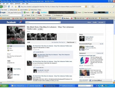 Facebook Group We  Want Born This Way in Lebanon  - screen capture