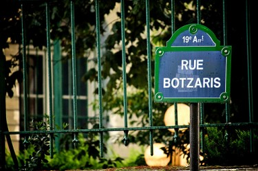 "36 rue Botzaris, ""Annexe"" of the Tunisian Ambassy in Paris. Image by empanada_paris on Flickr (CC license 2.0)."