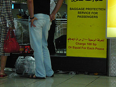 The Price of Peace - Damascus International Airport, 2006 by fabuleuxfab on Flickr (CC BY-NC-SA-2.0)
