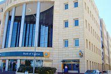 Les bureaux de Bank of Cyprus à Aglandjia via wikipédia CC-BY-2;0