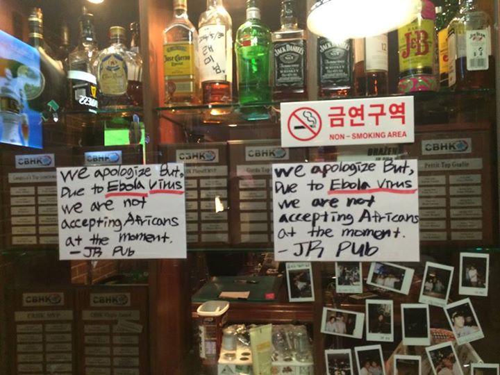 """""""Nous nous excusons, mais à cause du virus Ebola, nous n'acceptons pas d'africains ces jours-ci.""""poster affiché à lentrée de JR Pub à Séoul - Source: Harriet sur Facebook avec permission"""