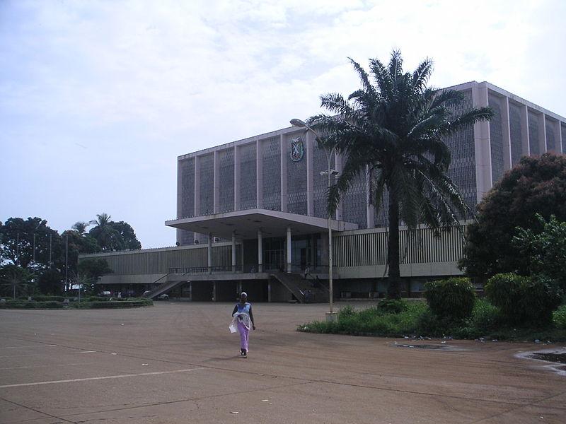 Le Palais du peuple - Conakry, Guinée. CC BY 2.5