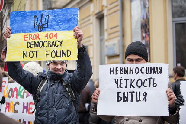 ukraine-kiev-protesters-euromaidan-democracy
