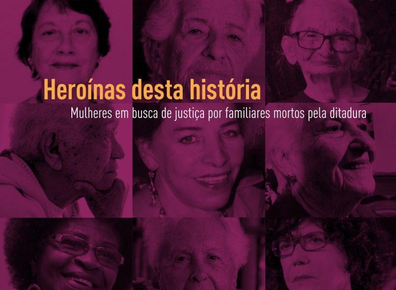 Sur la couverture de l'ouvrage sont accolées les photographies de 9 des 15 héroïnes dépeintes dans le livre